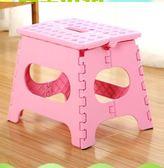 折疊凳塑料小登子兒童便攜馬扎矮凳戶外家用