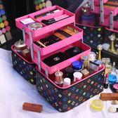 韓國大容量化妝包便攜簡約專業手提化妝箱多層洗漱收納包紋繡箱 【PINKQ】