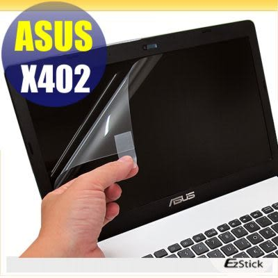 【EZstick】ASUS X402 X402CA 專用 靜電式筆電LCD液晶螢幕貼 (可選鏡面及霧面) 另有客製化服務