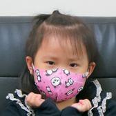【雨晴牌-超立體3D口罩】】(A級高效能)  @兒幼童-粉紅小熊貓@3D立體舒服 超可愛幼兒戴的住