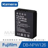 【marsfun火星樂】Kamera 佳美能 NPW126 數位相機電池 充電電池 Fujifilm HS30EXR 相機電池 鋰電池
