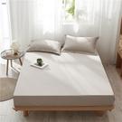 床罩 床笠單件床罩防滑固定水洗棉床笠1.8m席夢思夾棉床墊防塵保護套【幸福小屋】