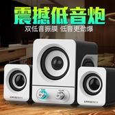 EARISE/雅蘭仕 Q 5筆記本台式電腦音響通用音箱迷你家用小低音炮   9號潮人館
