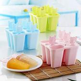 ✭米菈生活館✭【J82】小熊冰棍製冰模具(扁形款 圓形款) 雪糕 冰棒 冰格 DIY 廚房