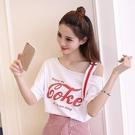 春季新品時髦裙子女氣質學生露肩短袖小清新T恤上衣