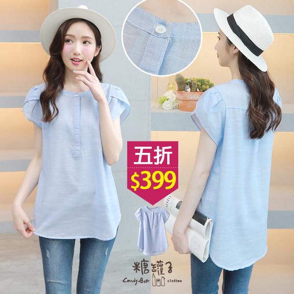【五折價$399】糖罐子壓褶造型袖鈕釦圓領上衣→藍 預購【E56459】