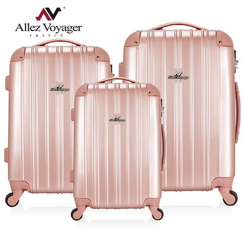 行李箱 登機箱 法國奧莉薇閣 20+24+28吋三件組 PC硬殼 國色天箱