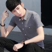 短袖素面襯衫 男夏季休閒潮流修身薄款學生襯衣《印象精品》t393