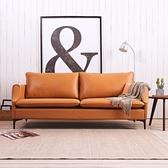 北歐真皮辦公沙發茶幾組合簡約現代商務接待休閒辦公室創意沙發三人位 PA6163『男人範』