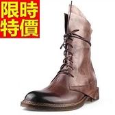 馬丁靴-真皮革拼接休閒中筒男靴子65d24[巴黎精品]