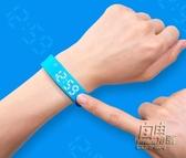 智慧手錶男女孩小學生計步兒童多功能防水非電話運動手環藍芽安卓 CY 自由角落