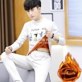 男士保暖內衣男套裝潮流一套冬裝衣服青少年學生卡通冬季秋衣秋褲