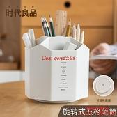 大容量創意IG多功能型收納盒辦公室筆桶桌面擺件【時尚好家風】