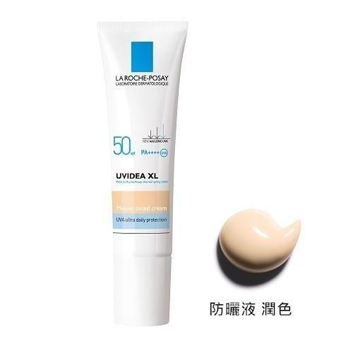 La Roche Posay 理膚寶水 全護清爽防曬液 UVA PRO (潤色) 30ml