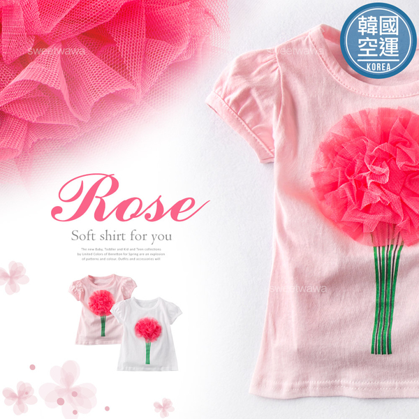 韓國童裝~立體雪紡漾紅花朵薄棉短袖上衣(250399)★水娃娃時尚童裝★
