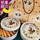 貝克莉 松鼠餅2盒宅配組 (192g/盒)【免運直出】