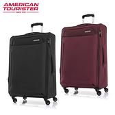 ↘6折特價 Samsonite 美國旅行者AT【CLAYTON DA2】30吋行李箱 束口固定設計 可擴充大容量 布面 TSA鎖