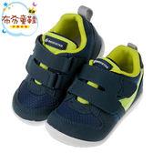 《布布童鞋》Moonstar日本深藍色寶寶透氣機能學步鞋(12.5~16公分) [ I8H7S5B ]