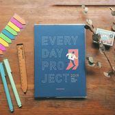 Everyday Project 2019 每日專案誌 [緊急出口]【Dimanche迪夢奇】