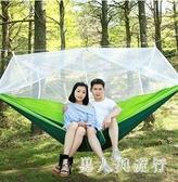 吊床戶外秋千吊繩野外空中帳篷帶蚊帳超輕單雙人野營吊椅室內家用 DR18399【男人與流行】