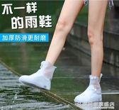 注塑防水雨鞋套防滑加厚耐磨成人鞋套防水雨天戶外男女雨靴套  名購居家