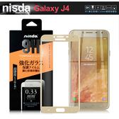 NISDA for SAMSUNG Galaxy J4 滿版鋼化 0.33mm玻璃保護貼-金