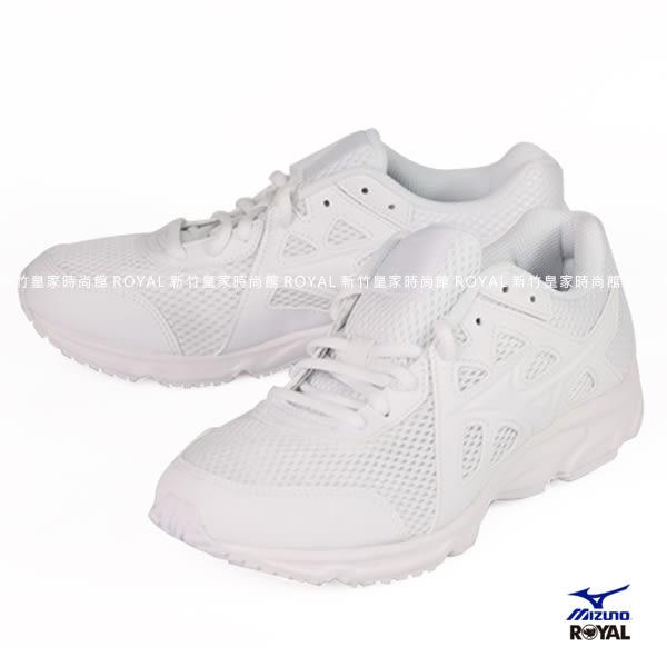 MIZUNO美津濃 新竹皇家 Maximizer 白色 輕量 透氣網布 皮質 運動鞋 女款No.I7289