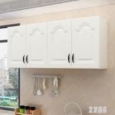 吊櫃墻壁櫃廚房客廳掛櫃臥室墻上儲物櫃衛生間收納櫃陽臺浴室墻櫃 LJ6394『東京潮流』