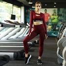 瑜珈服套裝(兩件套)-長袖長褲排汗吸濕女運動服2色73zk5【時尚巴黎】