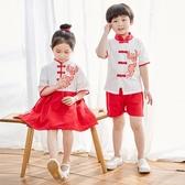 六一兒童演出服男女童中國風小學生節合唱服表演幼兒園畢業照服裝  沸點奇跡