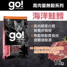 【毛麻吉寵物舖】Go! 74%高肉量無穀系列 海洋鲑鱈 全貓配方 16磅