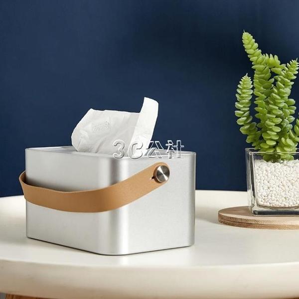 紙巾盒 抽紙盒簡約創意個性手提紙巾盒家用餐廳客廳收納盒餐巾盒辦公室桌