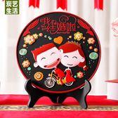 婚慶禮品新婚房活性炭雕書柜裝飾擺件