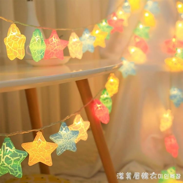 led小彩燈閃燈串燈五角星宿舍房間掛燈圣誕春節生日裝飾場景布置 美眉新品