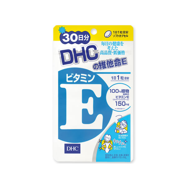 DHC 維他命E(30日份)【小三美日】