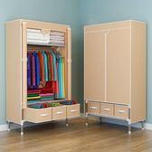 衣櫥布衣柜簡約現代經濟型成人組裝單人宿舍小號鋼管加厚省空間SE