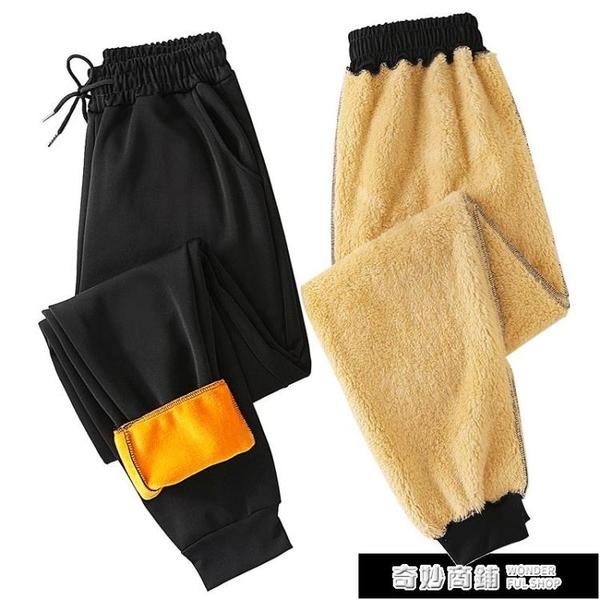運動褲女寬鬆束腳哈倫褲寬鬆春秋冬顯瘦百搭九分燈籠休閒黑色加絨 奇妙商鋪