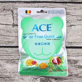 ACE_無糖Q軟糖48g*12包/箱【0216零食團購】4710285007576-B