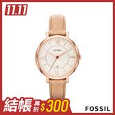 FOSSIL JACQUELINE 經典真皮女錶-沙色 36mm