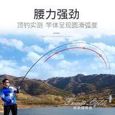 釣魚竿 漢鼎短節手竿碳素溪流竿釣魚竿8米超輕超硬魚桿套裝垂釣漁具魚竿 果果輕時尚 NMS
