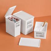 收納盒 分裝盒 整理盒 收納桶 C 櫥櫃收納 抽屜收納 文具盒 極簡加蓋收納盒【Z076】生活家精品