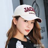 帽子女韓版百搭棒球帽潮學生青少年運動休閒帽嘻哈帽遮陽鴨舌帽 韓語空間