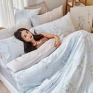 床包 / 雙人【芯悅香鈴】含兩件枕套 60支天絲 戀家小舖台灣製