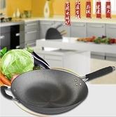 無蓋無涂層鑄鐵鍋生鐵鍋老式平底鍋圓底鍋加厚傳統炒菜鍋炒鍋QM 向日葵