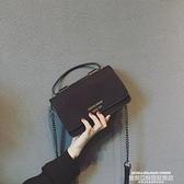 錬條包 法國小眾斜背女包新款小潮百搭網紅小黑高級感洋氣質感鍊條包 萊俐亞