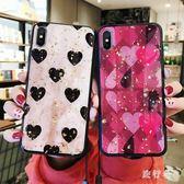 蘋果手機殼 女款iphonex手機套6splus全包7plus新款xr軟硅膠 BT351【旅行者】