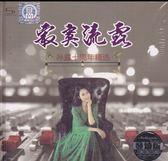 【停看聽音響唱片】【CD】孫露:10週年精選集 寂寞流露