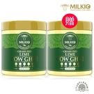 ▲買1送1▲即期【紐西蘭MILKIO】特級草飼牛萊姆無水奶油 (250毫升) 效期2021/09