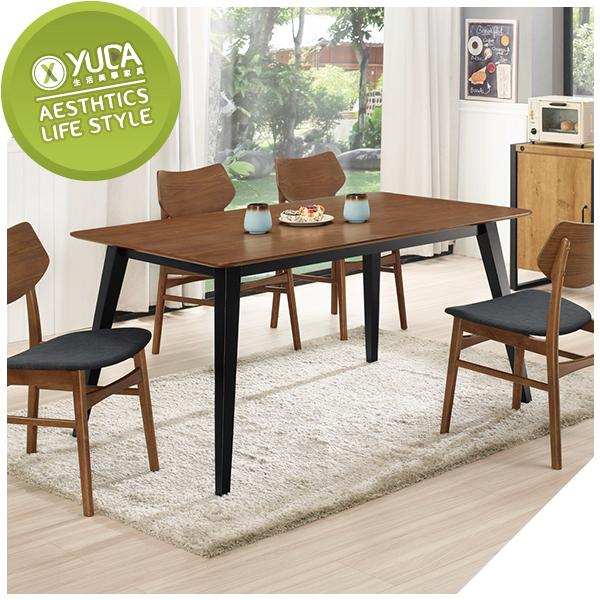 【YUDA】 綺麗  5尺 餐桌   /  休閒桌  J0M 433-2