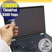 【Ezstick】Lenovo ThinkPad X380 YOGA 靜電式筆電LCD液晶螢幕貼 (可選鏡面或霧面)
